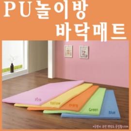 PU 놀이방 바닥매트 (대)