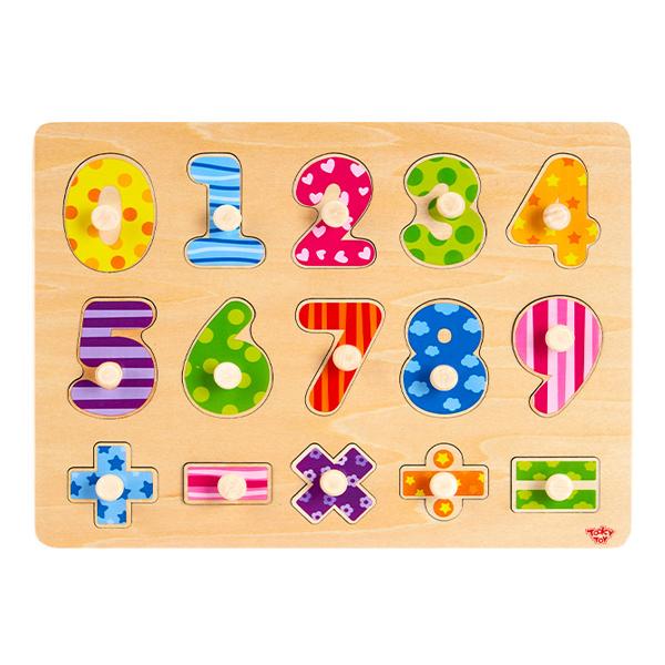 [투키토이] 숫자꼭지퍼즐